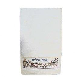 FREE Jerusalem Hand Washing Towel Shabbat Shalom, Yair Emanuel