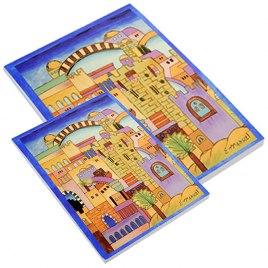 FREE Yair Emanuel Decorative Note Pad Set - Seven Species  (Sm&L)