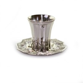 Grooved Silverplate Kiddush Cup and Saucer, Jerusalem Trim