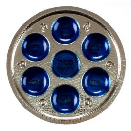 Hammered Aluminium Passover Plate Blue and Silver