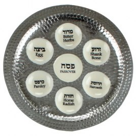 Hammered Aluminium Passover Plate White and Silver