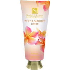 Health and Beauty Dead Sea Cosmetics Amber Body and Massage Lotion