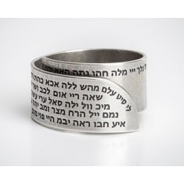 72 names of God Silver Jewish Ring