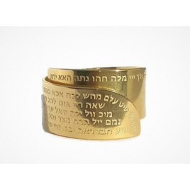 72 names of God Gold Jewish Ring