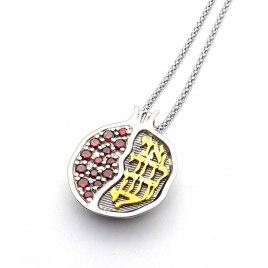 Yoel Jewelry Silver Gold Garnet Ani Ldodi Pomegranate Pendant