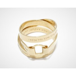 Jewish Ring With Ana BeKoach Gold Plated Design