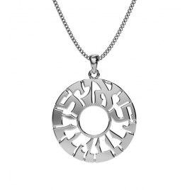 Yoel Jewelry Sterling Silver Ani Ldodi Circle Pendant
