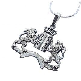 Yoel Jewelry Silver Lion Of Judah Two Tablets Pendant