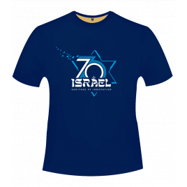 Israel 70 T shirt Royal Blue