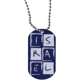 Israel Logo Dog Tag Necklace