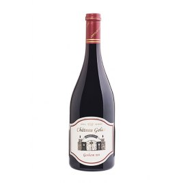Israel Wine Chateau Golan Winery Geshem Red