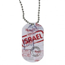 Israeli Passport Dog Tag Necklace