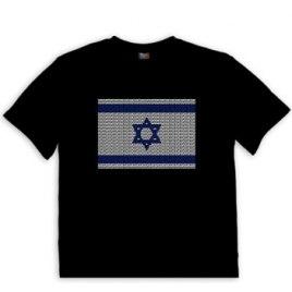 Israeli T Shirt Israeli Flag Written