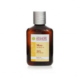 Kedem Cosmetics Moav Organic Foot Massage Oil