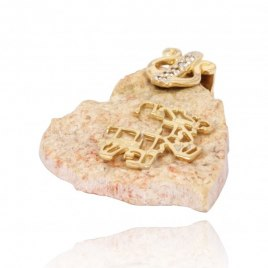 14K Gold and Jerusalem Stone I Have Found My True Beloved