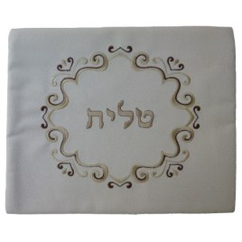 Personalized White Velvet Tallit Bag with Gold Embroidery