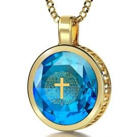 14k Gold Round Frame Psalm 23 Cubic Zirconia Nano Jewelry