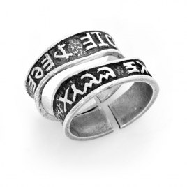 Silver Kabbalah Couple Jewish Rings Set w/ Song of Songs Verse, Jewish Rings