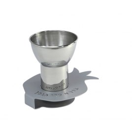 Silver Plated Shraga Landesman Kiddush Cup Aluminum Pomegranate Base