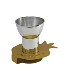 Silver Plated Shraga Landesman Kiddush Cup Gold Color Aluminum Pomegranate Base