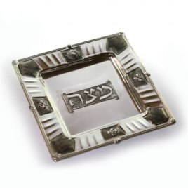 Square Silver Plate Matzah Tray, Embossed panel design