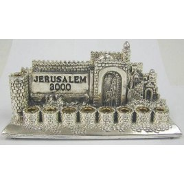 Sterling Silver and Gilt Jerusalem 3000 Hanukkah Menorah