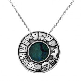 Sterling Silver Eilat Stone Round Necklace with Jerusalem Frame