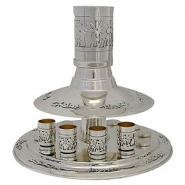 Sterling Silver Kiddush Cup Fountain with Cut Out Flower Motif 12 Cups