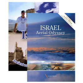 Tour Israel COMPLETE DVD Bundle (NTSC and PAL)